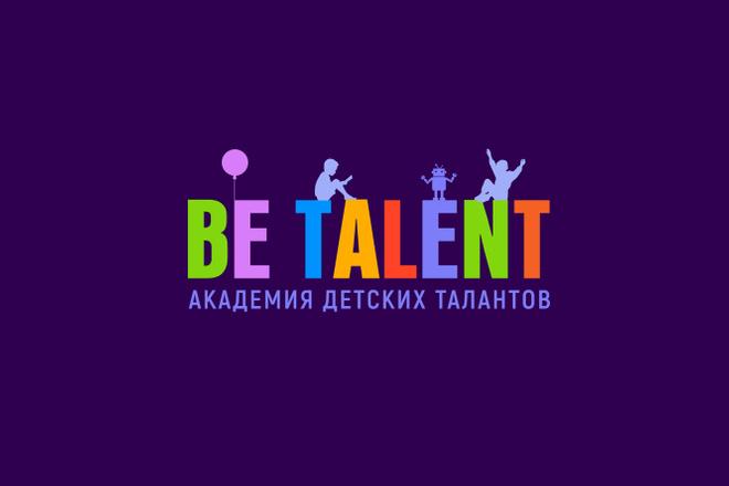 Логотип, который сразу запомнится и станет брендом 51 - kwork.ru