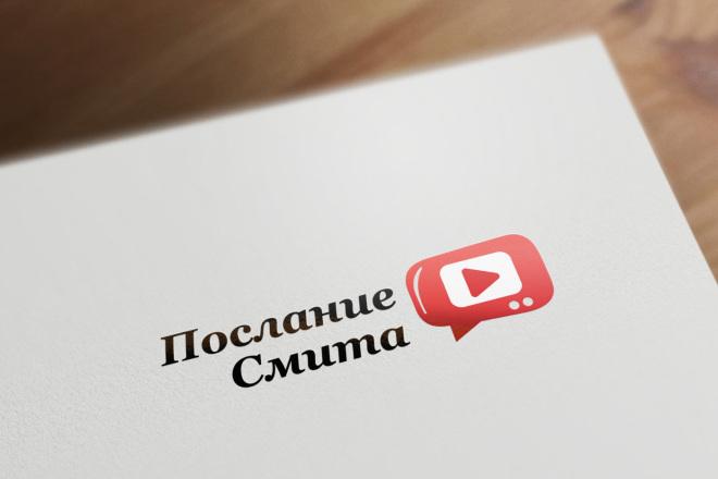 Разработаю дизайн логотипа 132 - kwork.ru