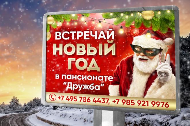 Дизайн наружной рекламы 10 - kwork.ru