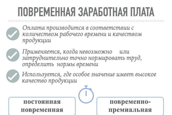 Презентация 5 - kwork.ru