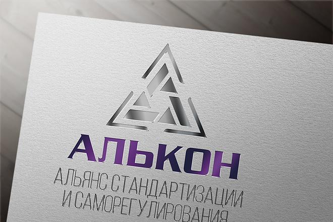 Эффектный логотип 50 - kwork.ru