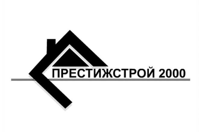 Логотип в 3 вариантах + исходники 1 - kwork.ru
