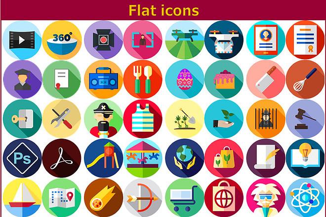 Иконки в векторе 4 - kwork.ru