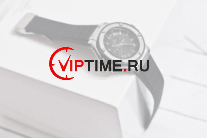 Разработаю логотип + подарок 104 - kwork.ru