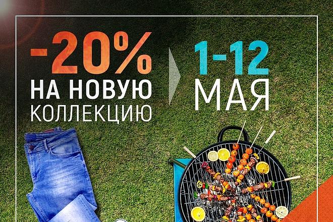 Дизайн Instagram 9 - kwork.ru