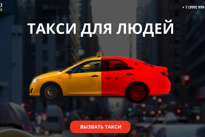 Профессионально и недорого сверстаю любой сайт из PSD макетов 83 - kwork.ru
