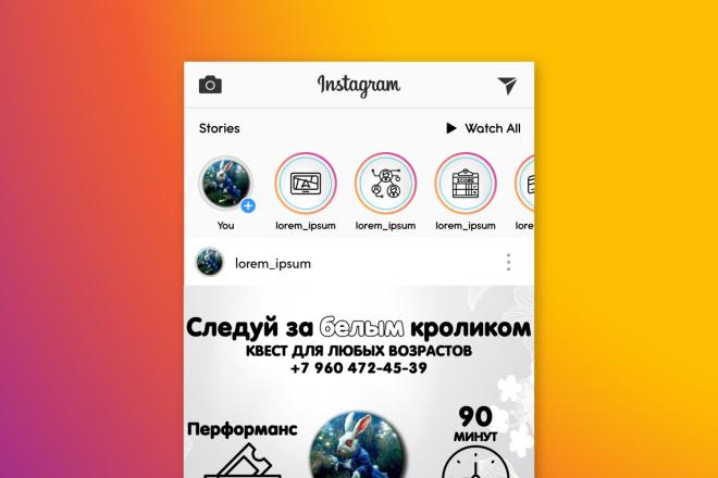 Оформление Instagram профиля 8 - kwork.ru