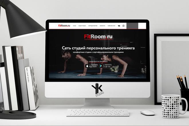Лендинг под ключ, крутой и стильный дизайн 35 - kwork.ru