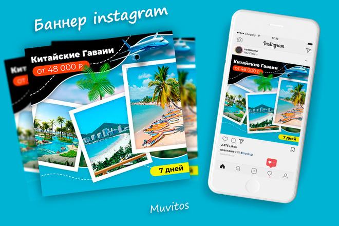Креативы, баннеры для рекламы FB, insta, VK, OK, google, yandex 55 - kwork.ru