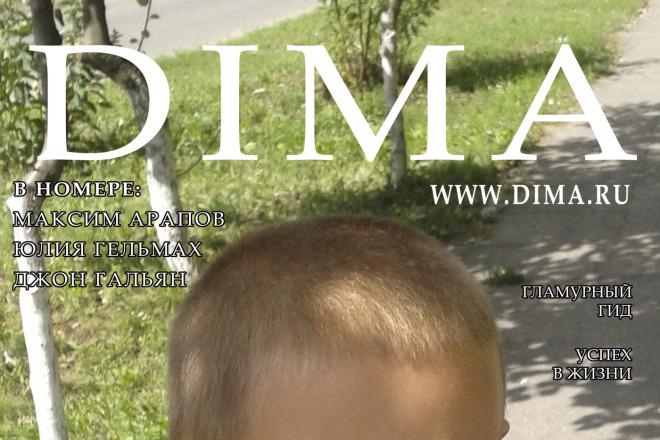Создам обложку для книги 2 - kwork.ru