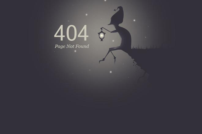 Создам красивую страницу ошибки 404 для сайта 2 - kwork.ru