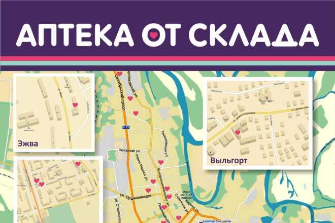 Разработаю рекламный макет для журнала, газеты 12 - kwork.ru