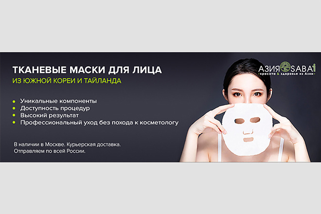 Баннер на сайт 112 - kwork.ru
