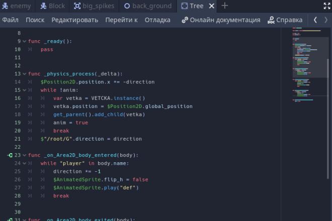 Сделаю программную часть игры 4 - kwork.ru