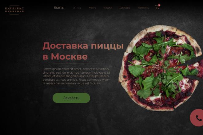 Уникальный дизайн сайта 1 - kwork.ru