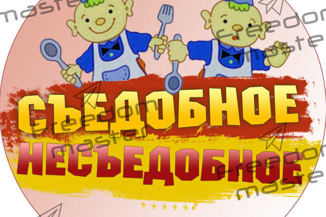 Шапка для Вашего YouTube канала 79 - kwork.ru