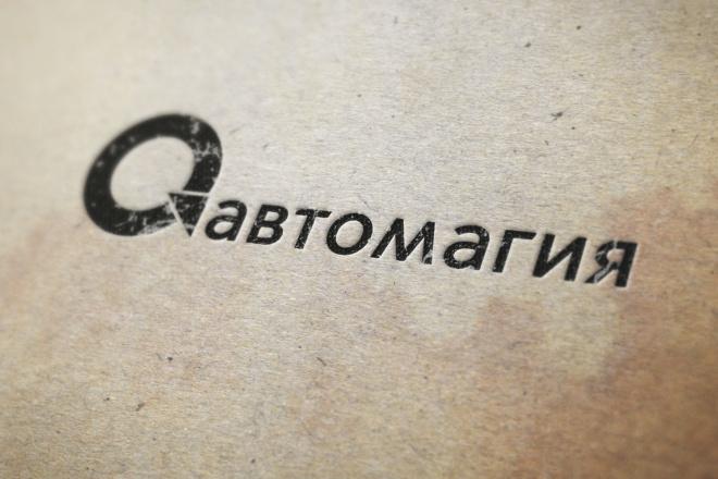 Логотип от профессиональной студии 23 - kwork.ru