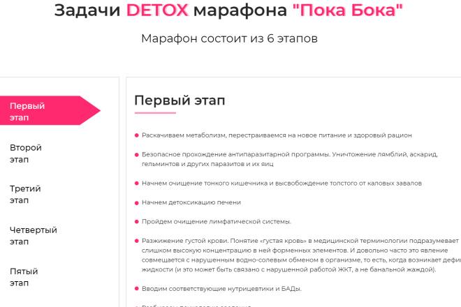 Создание сайта - Landing Page на Тильде 178 - kwork.ru
