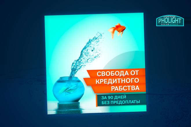 Сочный дизайн креативов для ВК 7 - kwork.ru