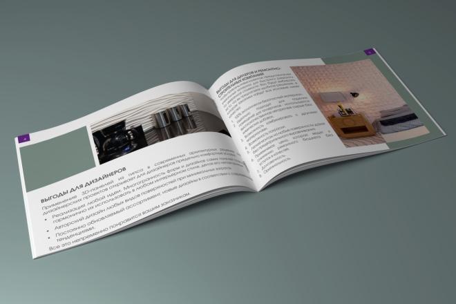 Верстка каталога, журнала, меню 3 - kwork.ru