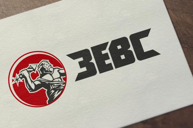 Шрифтовый Логотип 9 - kwork.ru