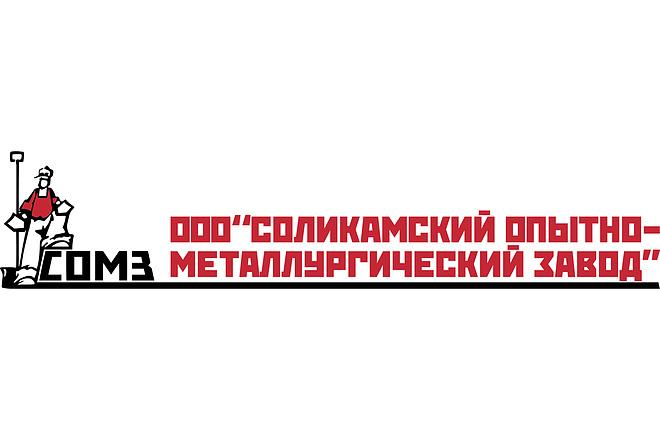 Переведу изображение в вектор 5 - kwork.ru