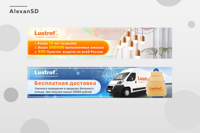 Создам уникальную графическую шапку для сайта 15 - kwork.ru