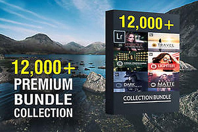 Пресеты для Lightroom-коллекция из 12.000 различных+ 50 премиум от GTG 3 - kwork.ru