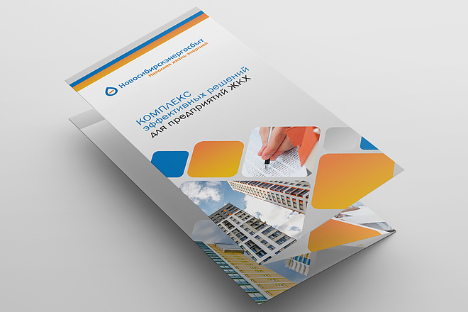 Дизайн брошюры, буклета 32 - kwork.ru