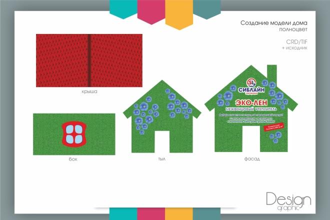 Дизайн - макет быстро и качественно 7 - kwork.ru