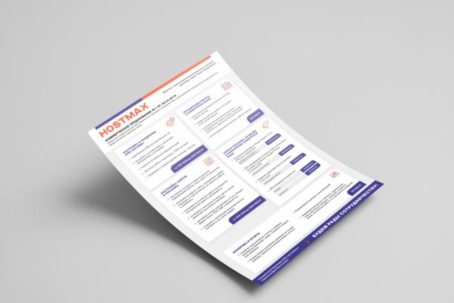 Разработаю дизайн флаера, акционного предложения 1 - kwork.ru