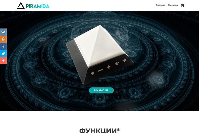 Создание одностраничника на Wordpress 19 - kwork.ru
