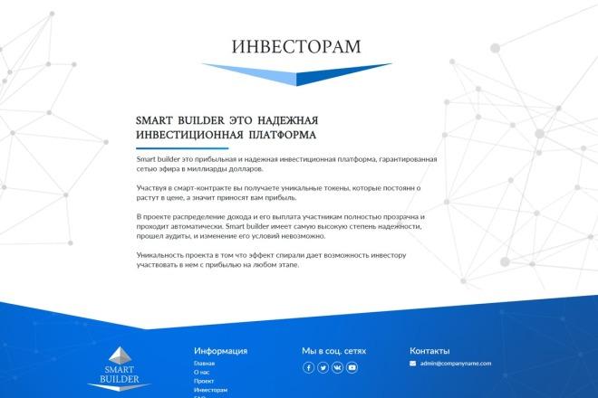 Сверстаю адаптивный сайт по вашему psd шаблону 22 - kwork.ru