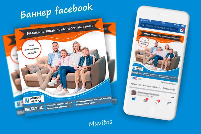 Креативы, баннеры для рекламы FB, insta, VK, OK, google, yandex 60 - kwork.ru