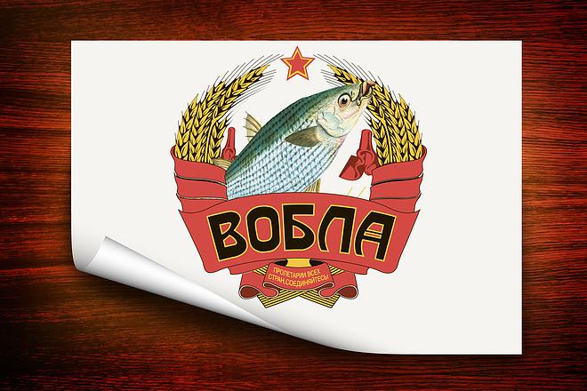 Эффектный логотип 101 - kwork.ru