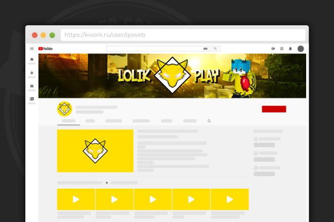 Сделаю оформление канала YouTube 84 - kwork.ru