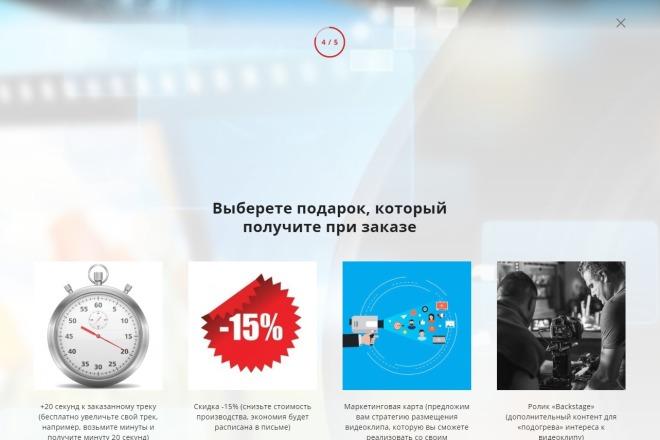 Квиз-лендинг под ключ 18 - kwork.ru