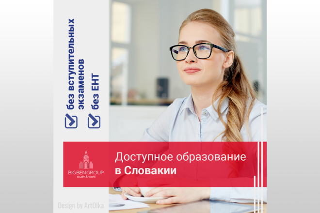 Дизайн для Инстаграм 3 - kwork.ru