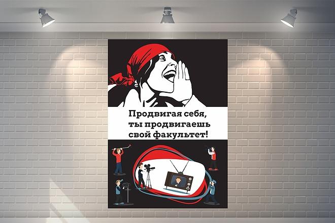 Сделаю открытку 69 - kwork.ru