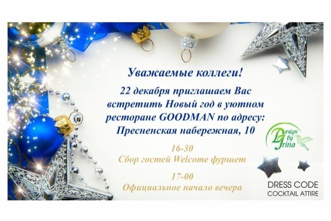 Рекламный баннер 81 - kwork.ru