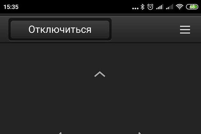Напишу несложное приложение на Андроид 3 - kwork.ru