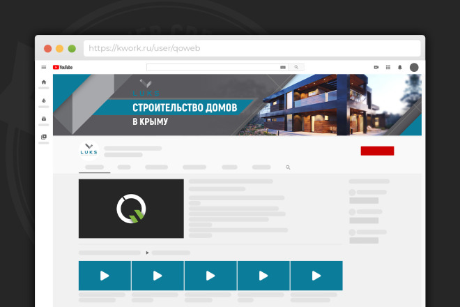 Сделаю оформление канала YouTube 9 - kwork.ru