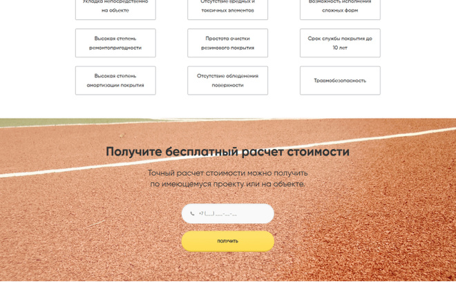 Верстка с Вашего любого макета или же с картинки 8 - kwork.ru