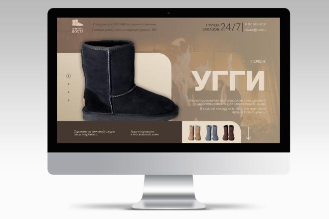 Веб дизайн landing page, адаптив 6 - kwork.ru