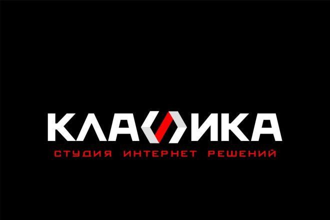 3 логотипа в Профессионально, Качественно 45 - kwork.ru