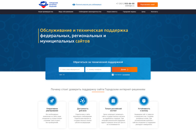 Дизайн Landing Page в PSD или Figma 10 - kwork.ru