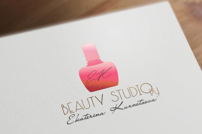 Создам логотип - Подпись - Signature в трех вариантах 59 - kwork.ru