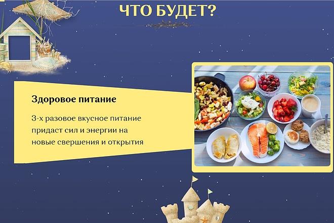 Создание сайта - Landing Page на Тильде 43 - kwork.ru