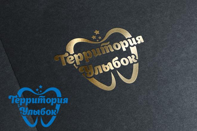 Логотип для вас и вашего бизнеса 65 - kwork.ru