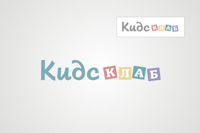 Логотип по образцу в векторе в максимальном качестве 33 - kwork.ru